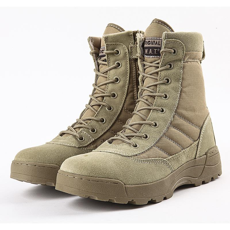 Tactical world store boost review