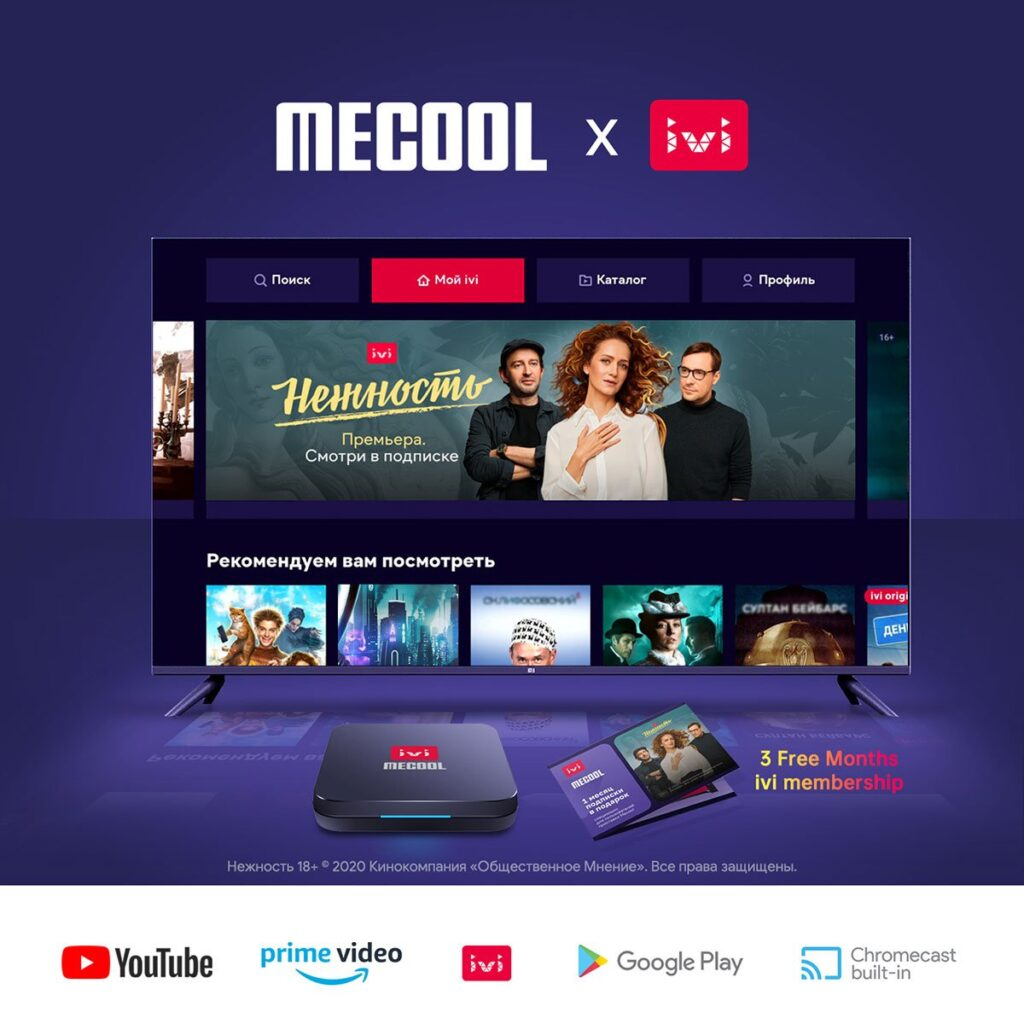 mecool review